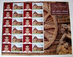 """coins and more: 301) """"Sun Temple, Konark"""": MyStamps (issued by Ind..."""
