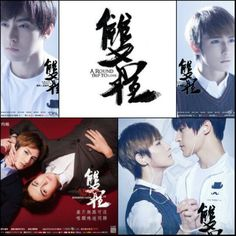 A Round Trip to Love - Huang Jing Xiang (Xian Chen) & Gao Tai Yu (Lu Feng)
