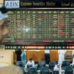 سوق دبى المالى وتداول اسهم 520.46 مليون درهم | اف اكس بورصة