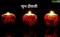 Happy Diwali 2018 Images Wishes, Greetings and Quotes in Hindi Diwali Wishes In Hindi, Diwali Wishes Quotes, Happy Diwali Quotes, Diwali Greetings, Happy Diwali Wishes Images, Happy Diwali 2019, Diwali 2018, New Years Party Themes, New Years Eve Party