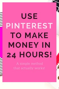 Want to make passive income through social media? Here's how you can use affiliate links on Pinterest to make money on autopilot.   Disclaimer: This is an affiliate link to a product I am obsessed with! If you make a purchase I will get a small commission at no additional cost to you!