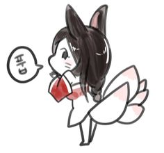 ahri emoticon [5]