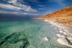 An unusual feature of the Dead Sea is its discharge of asphalt. From deep seeps, the Dead Sea constantly spits up small pebbles and blocks of the black substance. Asphalt coated figurines and bitumen coated Neolithic skulls from archaeological sites have been found. Egyptian mummification processes used asphalt imported from the Dead Sea region. #DeadSeaCosmetics #AvaniDeadSeaCosmetics