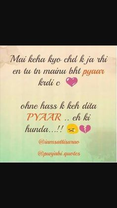 80 Best Punjabi Quotes Images Hindi Quotes Heart Touching Lines