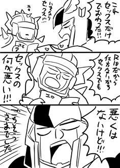 Thunder Bolt likes Love Manga books than BL Manga books & Flash Kid likes BL Manga books than Love Manga books.