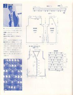 Вязание крючком и спицами от ПТ, крючком и вязание пт в: Juli 2013