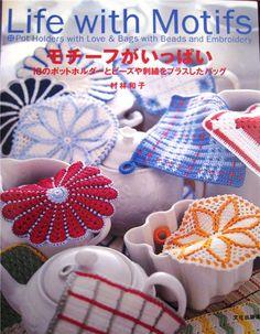 Motivos ganchillo | Blog motivos categoría Crochet | Blog Seychelles: LiveInternet - Servicio Ruso diario en línea