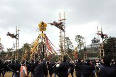 New Year's parade of acrobatic fire brigades in Kanazawa, Ishikawa, New Years Parade, Winter In Japan, Cultural Capital, Turning Japanese, Kanazawa, Fire Department, Japanese Culture, Journey, Ishikawa