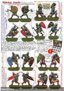 Battle of the Neva. Free Paper Models, Man Of War, Dungeon Maps, Easy Paper Crafts, Fantasy Armor, Toy Soldiers, Paper Toys, Vintage Paper, Dungeons And Dragons