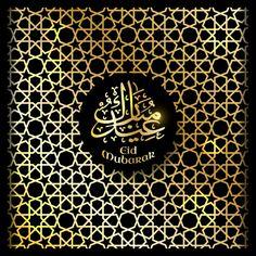 muslim abstract greeting card islamic vector illustration calligraphic arabian eid mubarak in translation congratulations