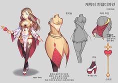 ✧ #characterconcepts ✧ ♥비숍♥ : 네이버 블로그