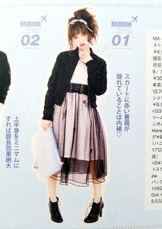 Larme Kei magazine scan