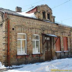 Житловий будинок на вул. Романюка, 5. Належав власникам невеликої взуттєвої фабрики