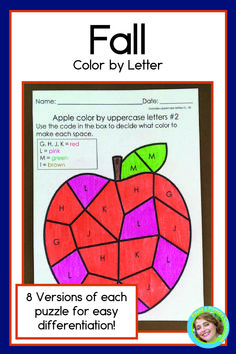 80 pages of fall alphabet practice for preschool and kindergarten - perfect for back to school literacy learning!  With 8 versions each of 10 pictures, you'll easily differentiate for all your students.  These printable NO PREP worksheets even have the color code show in color, to make it super easy for young children to be successful - and the completed pages make a beautiful display! Includes sunflower, apple, acorn, owl, mushroom, corn, bee hive, jelly jar, leaf and scarecrow. Kindergarten Reading Activities, Reading Resources, Alphabet Worksheets, Preschool Worksheets, Abc Learning, Apple Coloring, Reading Passages, Letter Recognition, Toddler Preschool