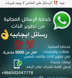 حالات واتس اب جديدة Incoming Call Screenshot Incoming Call The 100