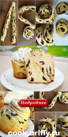 Fruit Recipes, Easter Recipes, Bread Recipes, Baking Recipes, Cookie Recipes, Cake Cookies, Cupcake Cakes, Sourdough Bread Starter, Cake Decorating Frosting