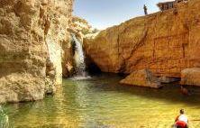 Cascada de Tozeur (TUNEZ)