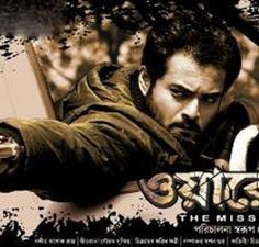 Warrant - The Mission - 2011  Year of Release:     Sep 30, 2011  Cast:     Biswajit Chakraborty Music Director:    Ashok Raj  Lyricist:    Goutam Susmit  Warrant - The Mission is a 2011 Bengali film it is directed by Swarup Ghosh and Lyrics by Goutam Susmit.