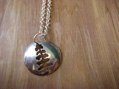 Silver Spruce Tree Necklace - 3/4 in diameter in sterling silver
