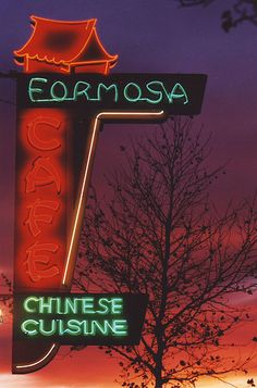 Formosa Cafe Neon Sign - Sunset, Sacramento, California
