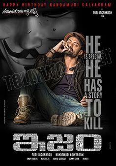 Kalyan Ram New Movie Title News