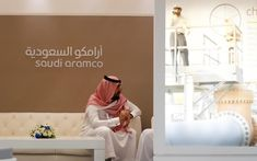 Saudi Aramco eyes joint venture deal in India by next year: CEO Next Year, Houston, Initial Public Offering, Joint Venture, Saudi Arabia, Global Warming, Renewable Energy, Investing, Finance