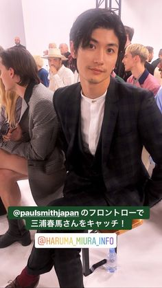 Miura Haruma Kaoru, Haruma Miura, Paul Smith, Pictures, Photos, Grimm