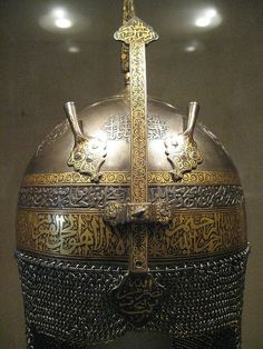 Persian khula khud,18th century, steel damascened with gold.