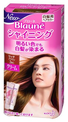 Kao Blaune Shining Hair Color Cream 3 Rich Brown for Gray Hair (Japan Import) >>> Continue to the product at the image link.