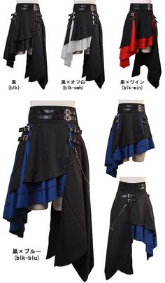 What Are The Best Places To Find Gothic Fashion Accessories? Teen Fashion Outfits, Fashion Mode, Mode Outfits, Lolita Fashion, Gothic Fashion, Fashion Clothes, Style Fashion, Fashion Accessories, Dark Fashion