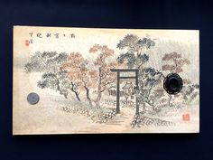 Japanese Small Sliding Door Vintage Sliding by FromJapanWithLove