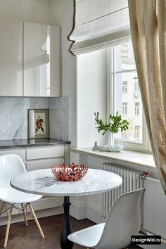 Curtains to the Kitchen in 2019 реальных фото] – 8 Modern Ideas … – Curtain Ideas Kitchen In, Kitchen Design, Roman Curtains, Kitchen Curtains, Ikea, Sweet Home, Dining Table, Mirror, Interior