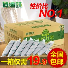 Happy Lin charcoal package decoration in addition to formaldehyde odor of formaldehyde proof bag and go home activated bamboo charcoal bag - eBoxTao, English TaoBao Agent, Purchase Agent. покупка агент