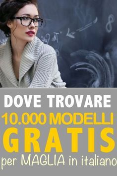 10mila modelli gratis per maglia in italiano