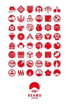 label_main_visual Japan Logo, Japan Design, Logo Branding, Branding Design, Japan Icon, Magazine Layout Design, Japanese Graphic Design, Tampons, Logo Inspiration