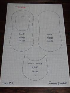 コインケース - KATAGAMIYA レザークラフト型紙 ハンドメイド: もっと見る