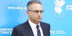 Αβέρωφ: Iδιωτική πρωτοβουλία ακόμη και στην εκπαίδευση   Ο κ. Νεοφύτου με αντιπροσωπία του κόμματος του επισκέφθηκαν το Ευρωπαϊκό Πανεπιστήμιο στη Λευκωσία. Κατά την επίσκεψη η αντιπροσωπία του ΔΗΣΥ ξεναγήθηκαν στις εγκαταστάσεις του πανεπιστημόυ από τον Πρύτανη Κώστα Γουλιάμο και μέλη του ακαδημαϊκού προσωπικού ενώ συνομίλησαν και με φοιτητές.  Ο Πρόεδρος του ΔΗΣΥ είπε ότι ευρισκόμενος σε αυτό το χώρο του ιδιωτικού Ευρωπαϊκού Πανεπιστημίου Κύπρου να στείλω το μήνυμα ναι στη στήριξη των…