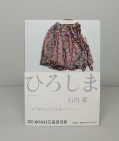 Hiroshima by Miyako Ishiuchi  Publisher: Shueisha Inc Year: 2008 Format: Softcover with obi band Miyako Ishiuchi's photographs of clothing and personal items that belonged to people killed by the atomic bomb dropped on Hiroshima on August 6, 1945. The garments are part of the permanent holdings of the Hiroshima Peace Memorial Museum. Despite the sad subject matter the photographs are quite beautiful, the mixture of bright colours and textures intersect and create fountains of memory.
