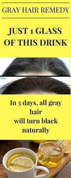 This powerful mixture successfully eliminates gray hair. In addition, it is a potent remedy that also improves skin health and vision. In order
