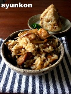 【簡単!!】おすすめ!!鶏ごぼうご飯*大分の鶏めし風 | 山本ゆりオフィシャルブログ「含み笑いのカフェごはん『syunkon』」Powered by Ameba Cafe Food, Food Menu, Healthy Dishes, Healthy Recipes, Japanese Dinner, Good Food, Yummy Food, How To Cook Rice, Asian Recipes
