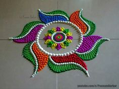Easy rangoli for diwali, easy kolam, easy muggulu Easy Rangoli Designs Videos, Small Rangoli Design, Colorful Rangoli Designs, Rangoli Designs Images, Beautiful Rangoli Designs, Art Designs, Easy Diwali Rangoli, Rangoli Designs Diwali, Kolam Rangoli