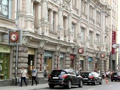"""Biblio Globus (roughly """"Book World"""") is a great bookstore in Russia. It covers an entire block, and is full of hardcover books, which are all reasonably priced. It's very close to Red Square in Moscow, and in a great shopping area."""
