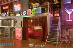 a loft decorated in a bar-like atmosphere