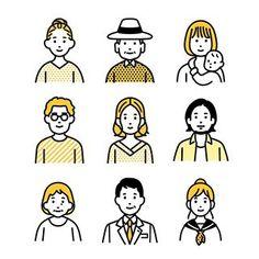 Illustration Story, Simple Illustration, Portrait Illustration, Character Illustration, Cartoon Head, Cartoon Boy, Simple Character, Character Design, Face Icon