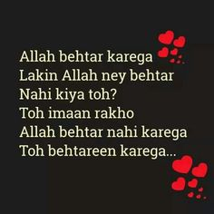 Awe Me, Meaningful Words, Deen, True Words, Allah, In This Moment, Board, God, Sign