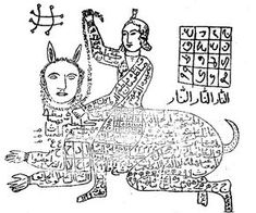 Talisman of a magic square and patterns to enable a woman to control her husband, from 'Persian Charming Talisman Genie White Magic Book'