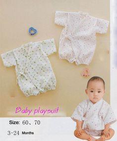 Free Baby Clothes Pattern Kimono Onesie Baby Stuff Pinterest