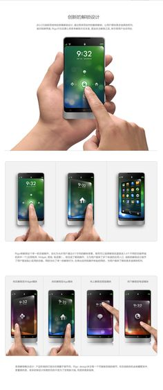 Tapas Phone OS design | Designer: Rigo Design