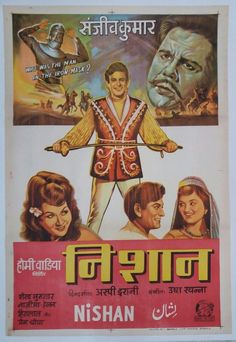 INDIAN VINTAGE OLD BOLLYWOOD MOVIE POSTER- NISHAN / SHEIKH MUKHTAR, NAZIMA | Entertainment Memorabilia, Movie Memorabilia, Posters | eBay!
