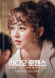 "Kim So Hyun - ""Radio Romance"" South Korean actress Korean Actresses, Asian Actors, Korean Actors, Actors & Actresses, Kim So Hyun Fashion, Yoon Park, Yoon Doo Joon, Lee Min Ho Photos, Kim Sohyun"